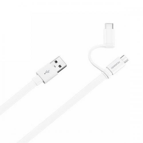 AP55S MICRO USB&TYPE C CABLE, WHITE